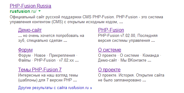 rusfusion-search-result.png