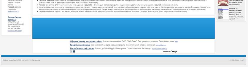rusfusion.ru/forum/attachments/stylo2.jpg