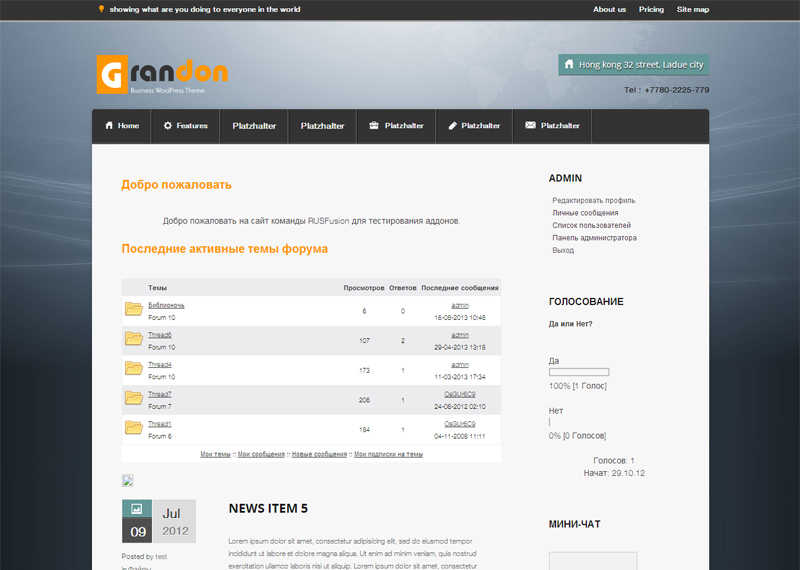 rusfusion.ru/infusions/moddb/img/screenshots/1006.jpg