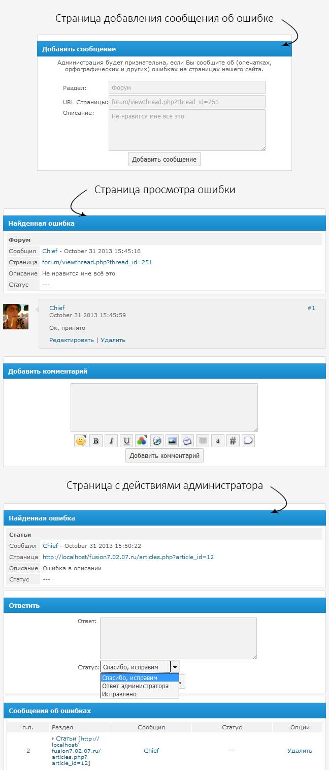 rusfusion.ru/infusions/moddb/img/screenshots/1038.png