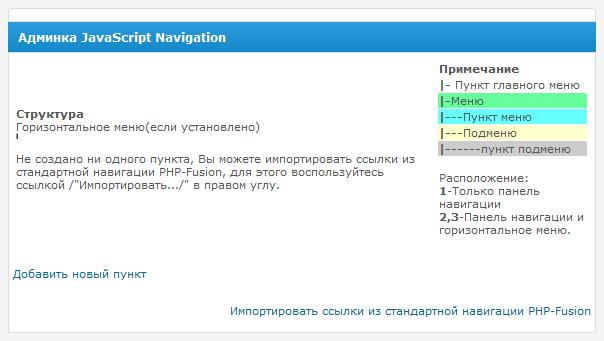 rusfusion.ru/infusions/moddb/img/screenshots/1041.png