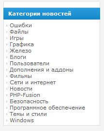 rusfusion.ru/infusions/moddb/img/screenshots/1043.png