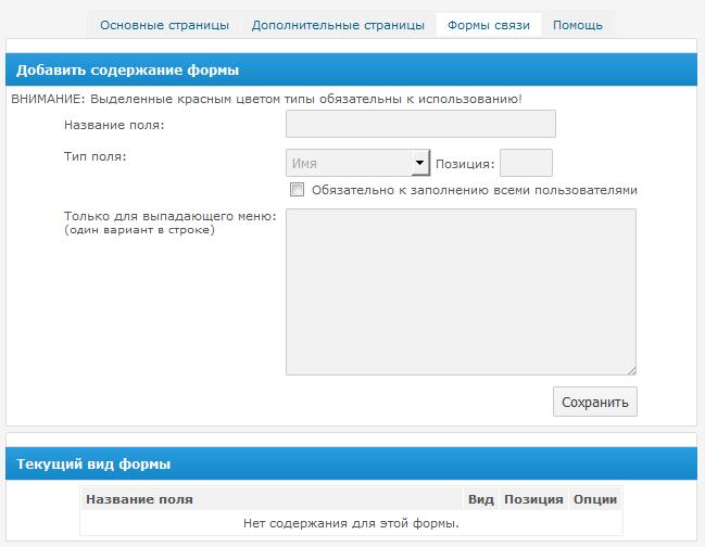 rusfusion.ru/infusions/moddb/img/screenshots/1044.png