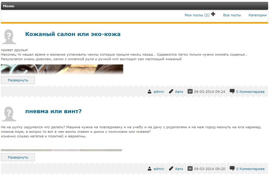 rusfusion.ru/infusions/moddb/img/screenshots/1097.png