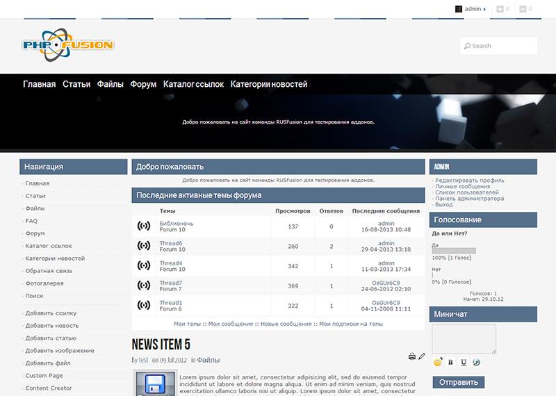 rusfusion.ru/infusions/moddb/img/screenshots/1119.jpg