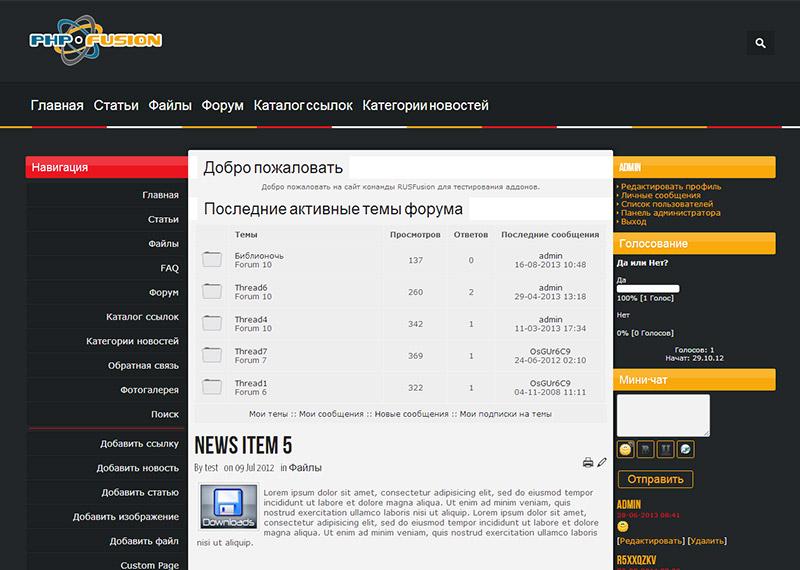 rusfusion.ru/infusions/moddb/img/screenshots/1120.jpg