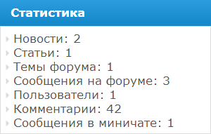 rusfusion.ru/infusions/moddb/img/screenshots/1142.png