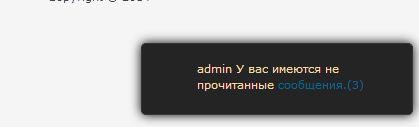 rusfusion.ru/infusions/moddb/img/screenshots/1145.jpg