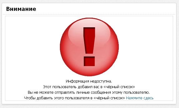 rusfusion.ru/infusions/moddb/img/screenshots/1147.png
