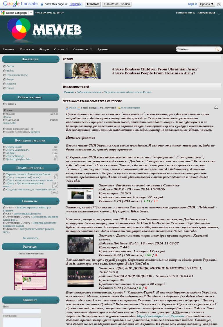 rusfusion.ru/infusions/moddb/img/screenshots/1148.jpg