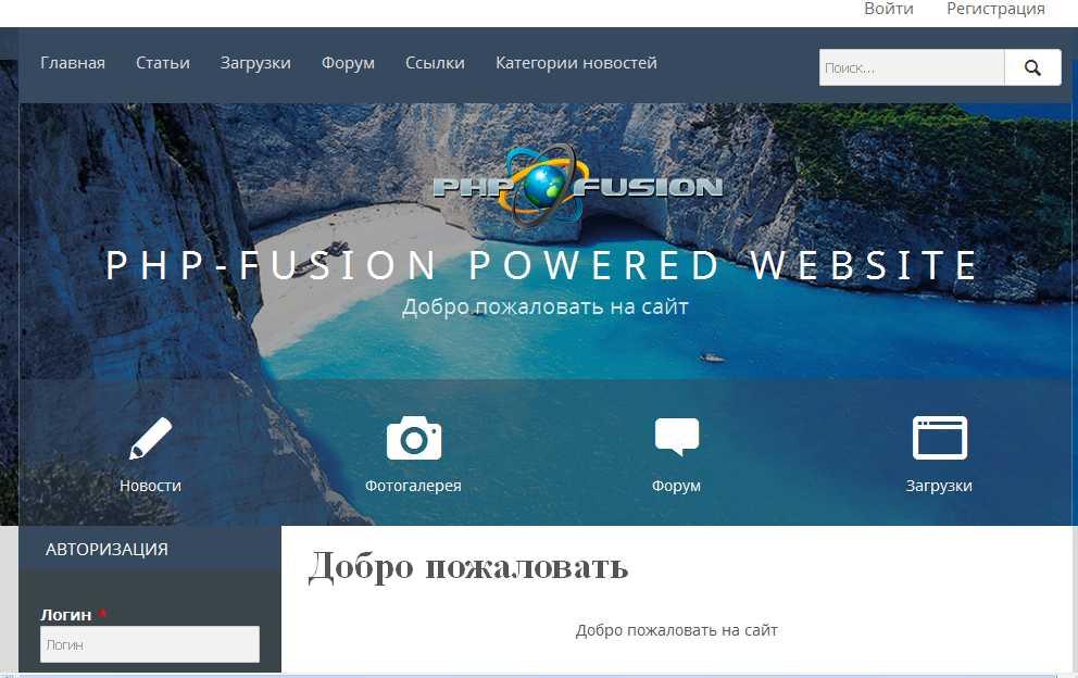 rusfusion.ru/infusions/moddb/img/screenshots/1160.jpg