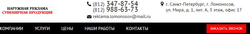 rusfusion.ru/infusions/moddb/img/screenshots/1178.png