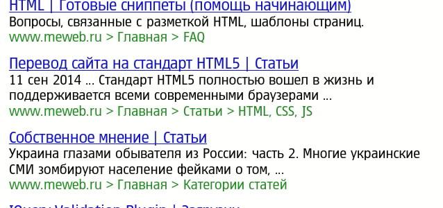 rusfusion.ru/infusions/moddb/img/screenshots/1179.jpg