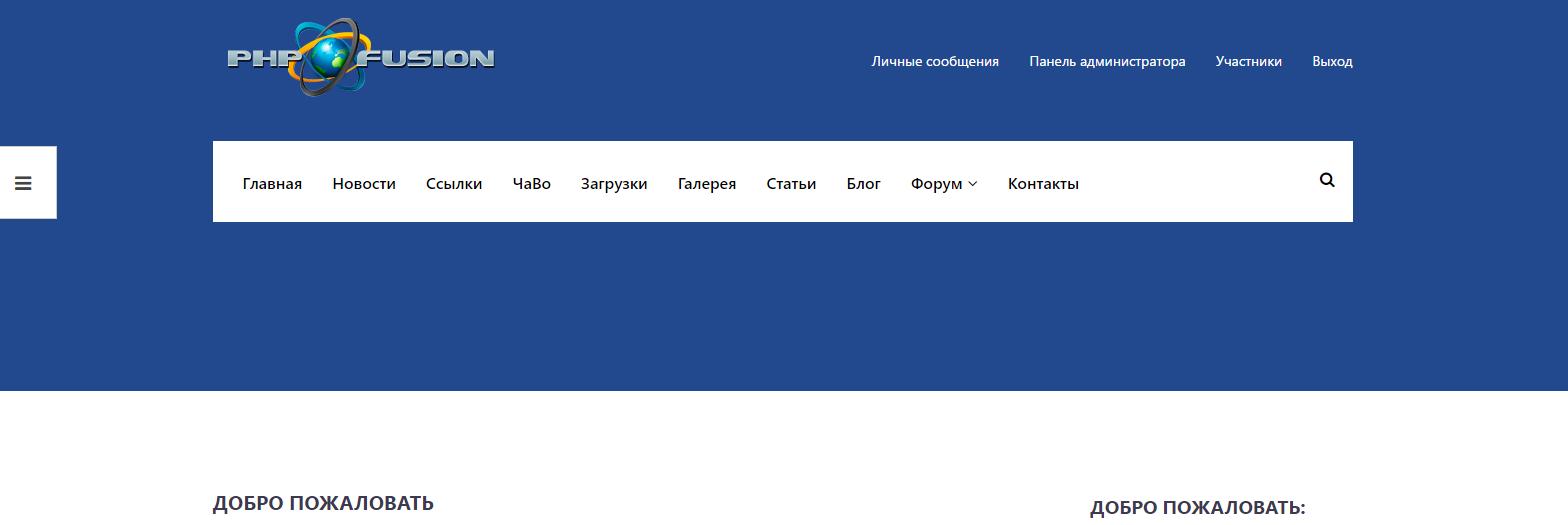 rusfusion.ru/infusions/moddb/img/screenshots/1184.png